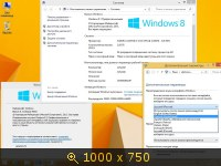 Windows 8.1 Pro VL x86/x64 IE11 Dec (2013) Русский