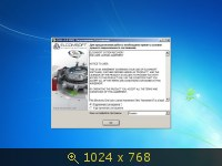 AntiWinBlock 2.6.1 LIVE CD/USB (2013) Русский