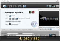 Tipard DVD Ripper 7.1.50 (2013) Русский