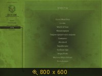 Green Disc Ultimatum v.9.0 (2013) Русский