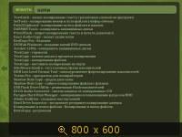 Green Disc Ultimatum v.9.0 (2013) �������