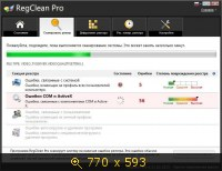 SysTweak Regclean Pro v6.21.65.2815 Final (2013) Русский