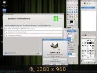 Manjaro Linux 0.8.8 (Arch + KDE) [i686, x86-64] 2xDVD