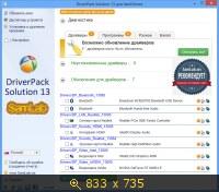 SamDrivers 2013/14 DVD / Drivers Installer Assistant 5.10.29 / DriverX 3.05) [2013 DVD]