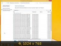 Windows 8.1 Core - Professional �64 31-12-2013 [Ru]