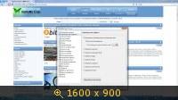 Avant Browser Ultimate 2013 Build 120 + Portable [Multi/Ru]