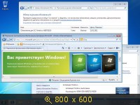 Windows 7 SP1 (x86/x64) 18in1- Activated v.2 (AIO) by m0nkrus (2014) Русский