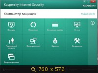 Kaspersky Internet Security 14.0.0.4651 [Ru] (B) China Mod RePack by ABISMAL (2014) Русский