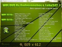 WPI DVD v.05.01.2014 By Andreyonohov & Leha342 (2014) Русский