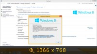Windows 8.1 Professional х64 Original (2014) Русский