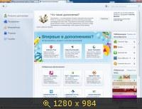 Mozilla Firefox 27.0 beta 4 (2014) Русский
