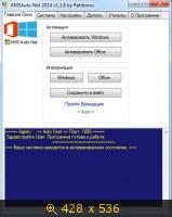 KMSAuto Net 1.1.8 Portable (2014) Русский