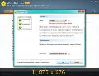 WinUtilities Pro 11.12 (2014) Русский