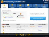 Systweak Advanced System Protector v2.1 Final (2014) Русский