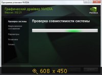 Windows XP & 7 Drivers x32/x64 Update 17.01.2014 (2014) Русский