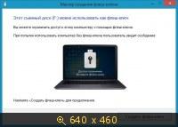 Antirun Pro v2.6 Final (2013) Русский
