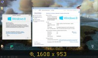 Windows 8.1 Enterprise x86 & Office2013 UralSOFT v.14.6 (2014) Русский