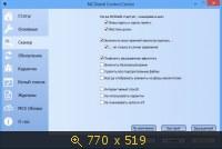 MCShield 3.0.3.26 (2014) Русский
