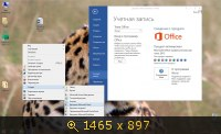 Windows 8.1 x64 Pro & Office2013 UralSOFT v.14.9 (2014) Русский