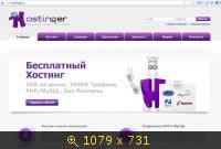 Как бесплатно создать свой собственный сайт или интернет-магазин? 2592081