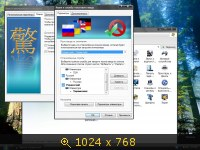 Windows XP х86 Professional sp.3 Infinity Edition (2014) Русский