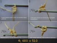 Из верёвки, бумаги... всего мягкого 2611976