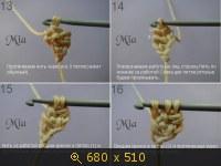 Из верёвки, бумаги... всего мягкого 2611983