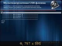 Multiboot USB KrotySOFT v.14 (2014) Русский