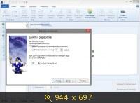 Easy GIF Animator 6.1.0.52 (2014) Русский