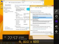 Windows 8.1 x86-x64 Update1 AIO 40in2 Pre-Activated DaRT1 Feb2014 (2014) Русский