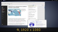 Debian GNU / Linux 7.4.0 [i386] 10xDVD, 2xUpdateDVD (2014)