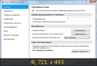 TeamViewer 9.0.26297 Premium / Enterprise / Corporate + Portable (2014) Русский