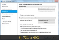 TeamViewer 9.0.26297 Premium / Enterprise / Corporate + Portable (2014) Русский