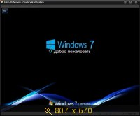 Windows 7 Ultimate x86-x64 SP1 Elgujakviso Edition (v22.02.14) Русский