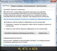 Adobe Flash Player 12.0.0.70 Final 2in1 RePack by Xabib (2014) Русский