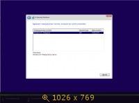 Windows 8.1 Enterprise (x64) by Falcon Crysis Sound Edition (2014) Русский