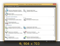 O&O DiskImage Professional 8.0 build 78 (2014) Русский