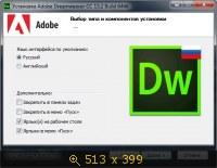 Adobe Dreamweaver CC 13.2 Build 6466 RePack by D!akov (2014) Русский