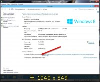 Windows 8.1 x86-x64 Pro,Core,Enterprise 6 in 1 + Activation + USB Installer Maker by Kyvaldiys (2014) Русский