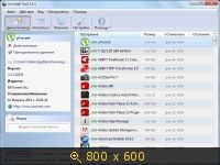 Uninstall Tool 3.3.3 Build 5323 Final Repack (& Portable) by D!akov (2014) Русский