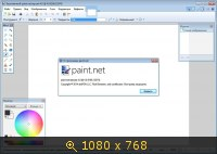 Paint NET 4.0 5168.12074 Beta (2014) �������