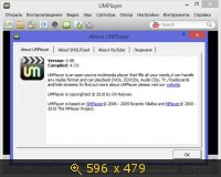 UMPlayer v.0.98 Multi (2014) Русский