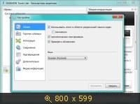 DAEMON Tools Lite 4.48.1.0348 (2014) Русский