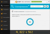 Avast! Free Antivirus 2014 9.0.2013 DC 21.02.2014 Final (2014) Русский