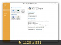 Movie Label 2014 9.2.1 build 1953 (2014) Русский