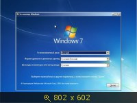 Windows 7 x86-x64  SP1 все выпуски AIO Nikolay151 (2014) Русский