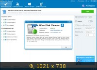 Wise Disk Cleaner 8.04.574 + Portable (2014) Русский