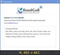 RaidCall 7.3.2 (2014) �������