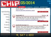DVD приложение к журналу Chip №3 (Март 2014) Русский
