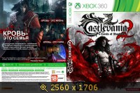 Castlevania: Lords of Shadow 2 (Обложки) 2669843